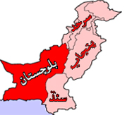 pkbalochistan