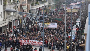 emonstrators shout slogans during a protest in Thessaloniki on Saturday, protesting against a planned gold mine operation by Canadian company Eldorado Gold Corp. (Nikolas Giakoumidis/Associated Press)