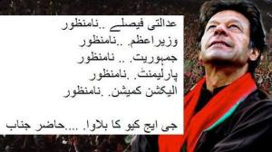 imran Kh