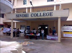 Sindhi College of Arts & Science, Chennai, Tamil Nadu, India
