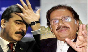 A federal anti-corruption court here on Thursday issued non-bailable warrants for the arrest of Pakistan Peoples Party (PPP) leaders Yousuf Raza Gilani and Makhdoom Amin Fahim.