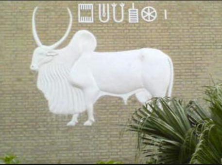 Alphabet Sindhi