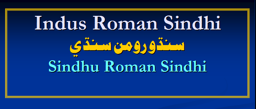 indus-roman-sindhi