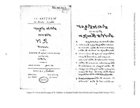 n3767_page_17